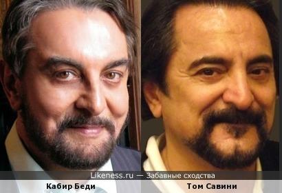 Кабир Беди похож на Тома Савини