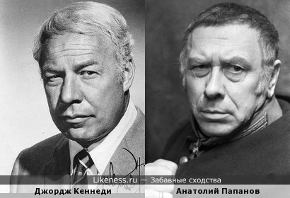Анатолий Папанов напомнил Джорджа Кеннеди