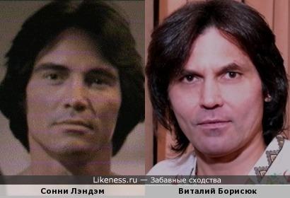 Борисюк напомнил Лэндэма