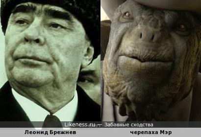 "Брежнев напомнил Мэра из ""Ранго"""