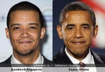 Андерсон напомнил Обаму