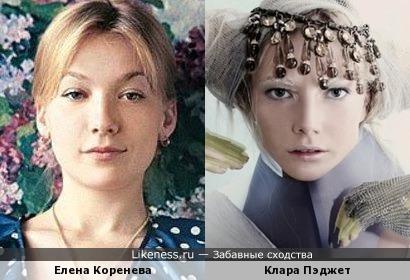 Молодая Елена Коренева напомнила Клару Пэджет