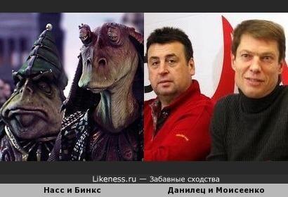 """""""Звёздные войны против кроликов"""""""