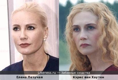 Елена похожа на Кэрис