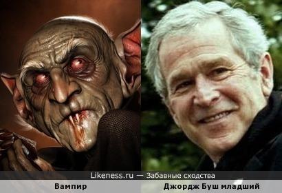 Буш младший напомнил вампира