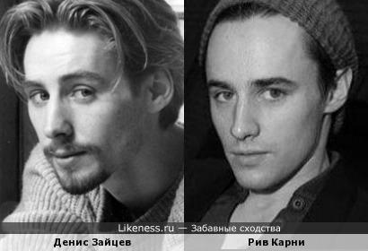 Нет, это не один и тот же человек...)))