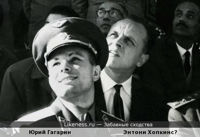 А чего это Гагарин с Хопкинсом там высматривают?