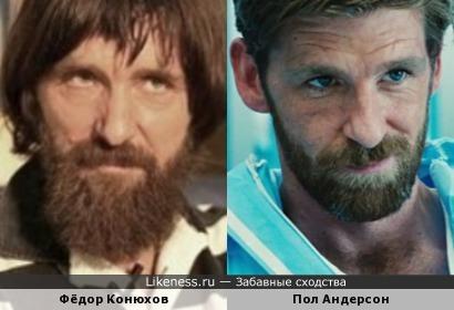 Фёдор Конюхов похож на Пола Андерсона