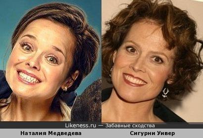 Медведева напомнила Сигурни Уивер.