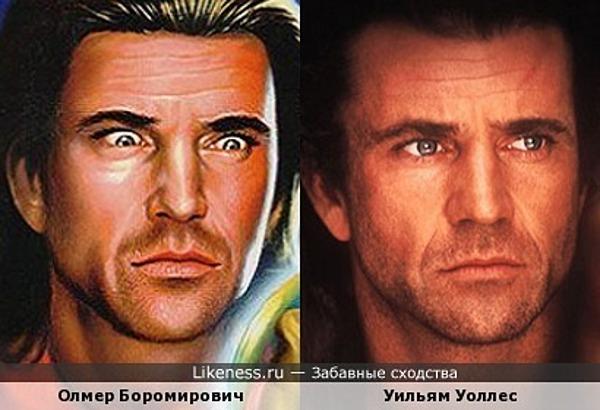 Видимо Перумов видел в своём персонаже именно Гибсона.