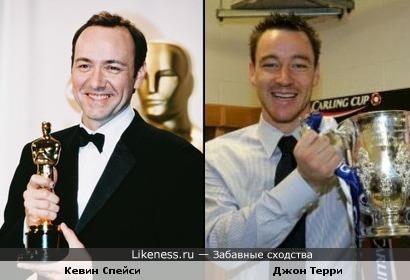 Кевин Спейси похож на Джона Терри