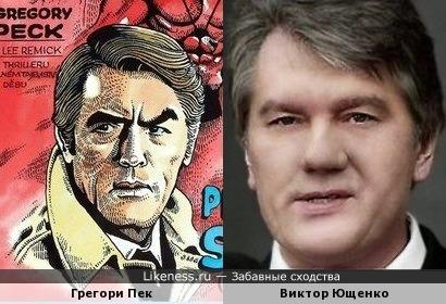 """Грегори Пек с польского плаката """"Омена"""