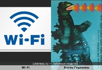 С воплем Годзилла Wi-Fi раздаёт...