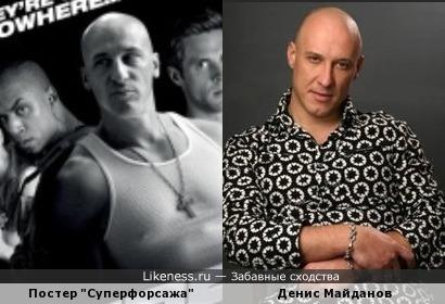 Денис Майданов покоряет Голливуд!
