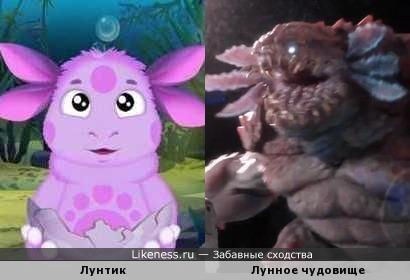 Неведомое лунное чудовище из пародийной рекламы бобов похоже на Лунтика
