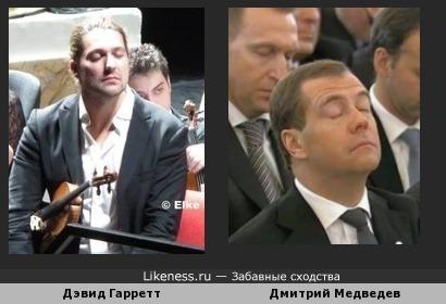 Дэвид Гарретт похож на Дмитрия Медведева