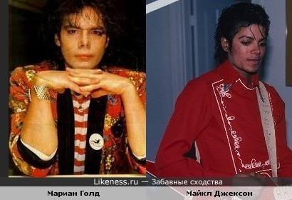 Мариан Голд похож на Майкла Джексона