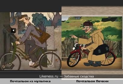 """Почтальон из мультика """"День рождения Алисы"""" похож на почтальона Печкина"""
