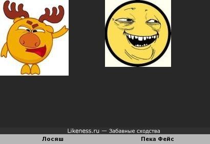 Лосяш vs Peka Face
