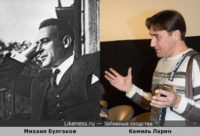 Булгаков и Камиль Ларин в профиль чем-то похожи