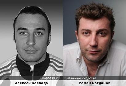 Алексей Воевода и Роман Богданов