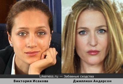 Виктория Исакова и Джиллиан Андерсон