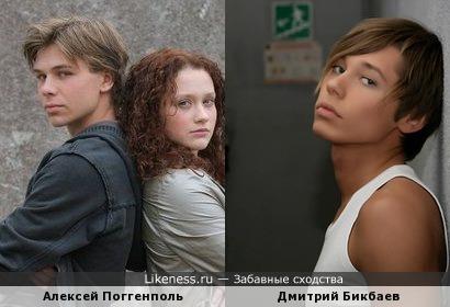 Алексей Поггенполь и Дмитрий Бикбаев