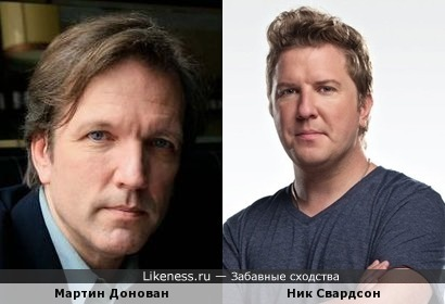 Мартин Донован и Ник Свардсон