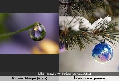 Похожие изображения Лета и Зимы...
