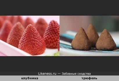 Клубника напомнила трюфельные конфеты