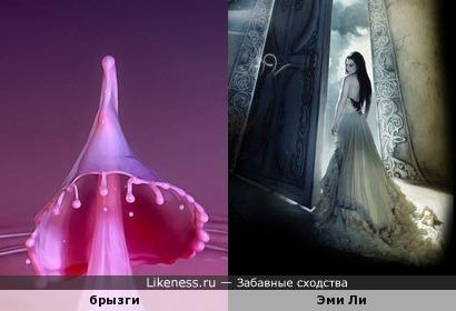 Форма брызг напомнила мне альбом Evanescence / The open door