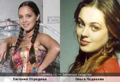 Ольга Чудакова напоминает Отрадную