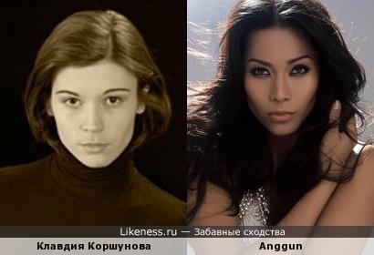Ох уж эта Коршунова...)Мне она на этом фото немного напоминает Anggun