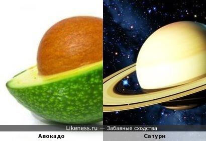Срез авокадо напомнил Сатурн