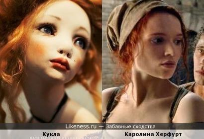 Кукла напомнила Каролину Херфурт