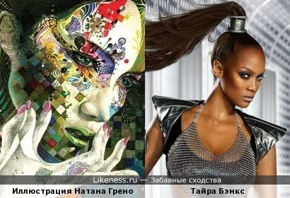 Одна из работ художника -иллюстратора напомнила модель Тайру Бэнкс