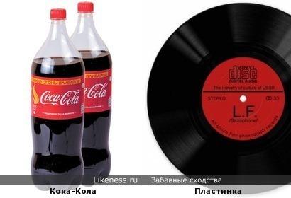 Музыкальная Кока-Кола