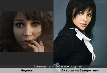 Девушка напоминает Заворотнюк...