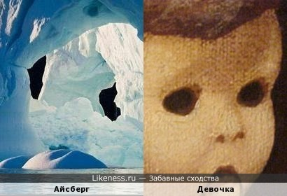 Айсберг напомнил Девочку на самой страшной картине в мире