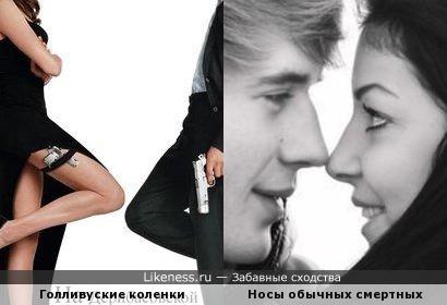 Коленки Анджелины Джоли и Бреда Питта похожи на носы))