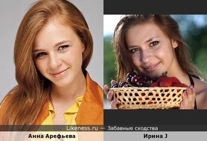Анна Арефьева -Ирина J