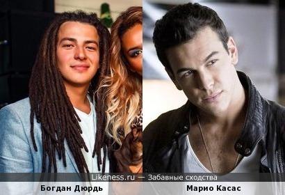 Богдан Дюрдь и Аче