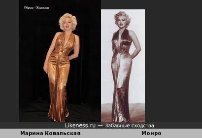 Марина Ковальская похожа на Мерилин Монро