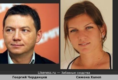 Георгий Черданцев похож на Симону Халеп