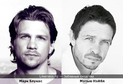 Марк Блукас и Мэтью Нэйбл
