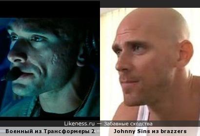 Военный из Трансформеры 2 и Johnny Sins из brazzers