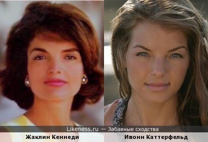 Жаклин Кеннеди и Ивонн Каттерфельд