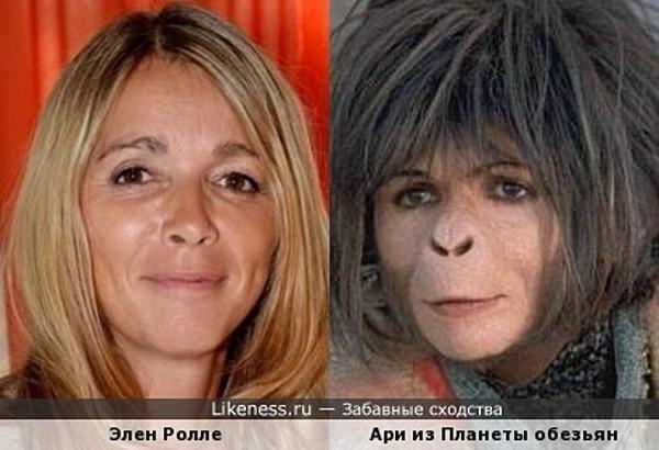 Элен Ролле и Ари из планеты обезьян