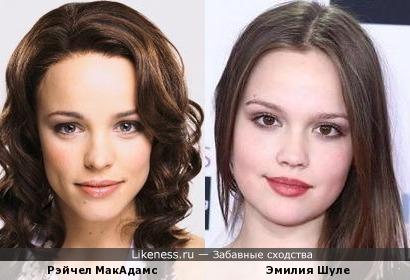 Рэйчел МакАдамс и Эмилия Шуле