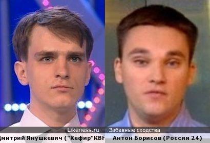 "Дмитрий Янушкевич (""Кефир"